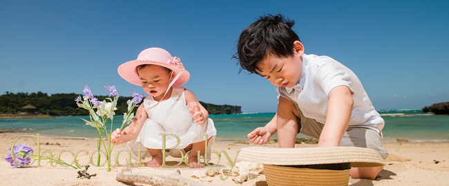 La ropa del bebé y la protección frente al sol